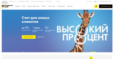 газпромбанк онлайн заявка на кредит наличными